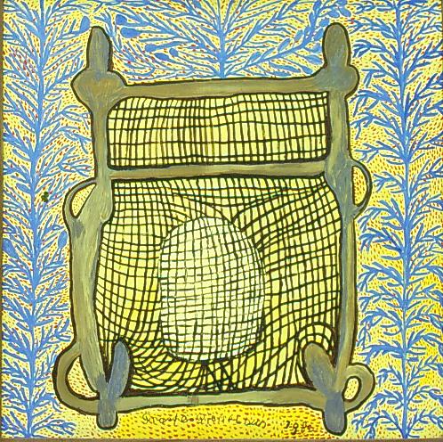 La chaise dans l'art haïtien par Gérald Alexis (3/4)