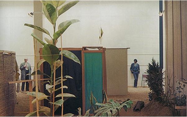 Tropicalia, Installation pénétrable, Oiticica, Londres, 1967 (création Rio de Janeiro, MAM, 1967)