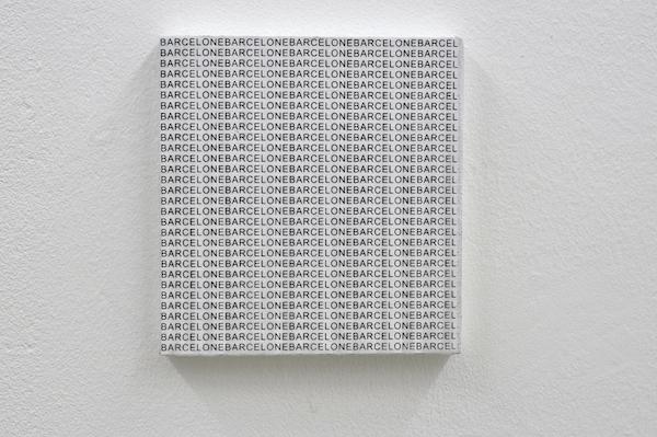 Sébastien Mehal City Acryique sur toile 14 X 14 cm 2016 Courtesy Maëlle Galerie