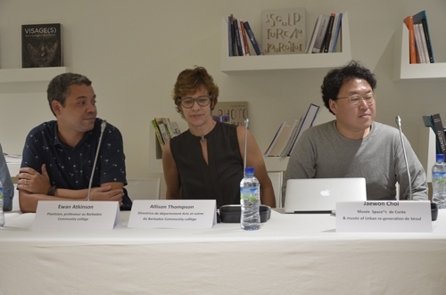 Ewan Atkinson, Alisson Thompsonet Jaewon Choï