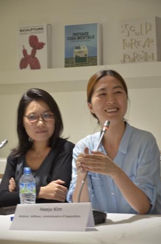 Hyejin Han et Haeju Kim